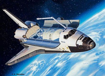 04544 Космический корабль Atlantis