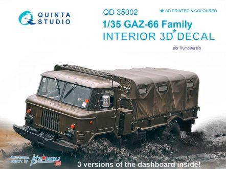 QD35002 3D Декаль интерьера кабины для семейства ГAЗ-66 (для любых моделей)