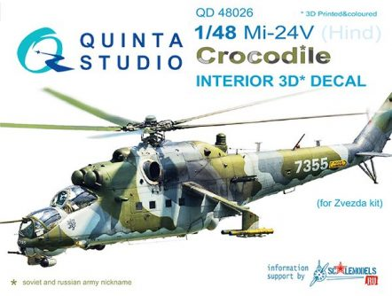 QD48026 3D Декаль интерьера кабины Ми-24В (для модели Звезда)